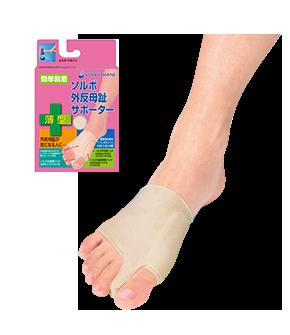 預防拇趾外翻惡化。配戴簡單的薄款